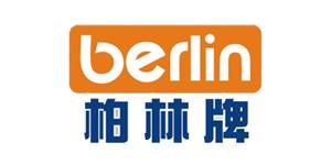 Berlin 柏林牌