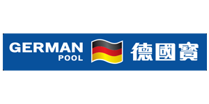 German Pool 德國寶