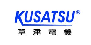 Kusatsu 草津