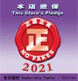 No Fkaes Pledge