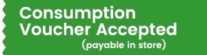 Consumption Voucher Scheme Offer Hong Kong